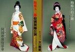 Minamiza_chirashi_07051b_handbill