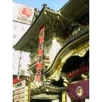 十二月大歌舞伎初日昼の部