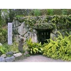 大阪城縁の史蹟探訪・真田の抜穴