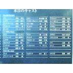 京都劇場でウエストサイド開幕