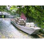 高瀬川の一之舟入跡