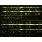 キャッツ12日(土)ソワレ