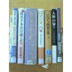 図書館で借りた本を記帳する