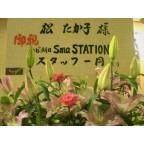 SISTERS23日(土)ソワレ