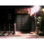 伏見「寺田屋」が幕末の建物か調査