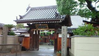 近松のまち尼崎・ひと月早いマイ近松祭