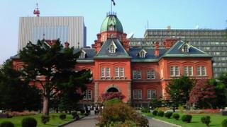 赤レンガの愛称で親しまれている北海道庁旧本庁舎