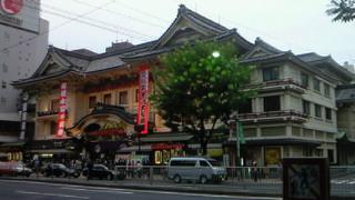 芸術祭十月大歌舞伎千秋楽