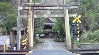 蝉丸神社に詣でる