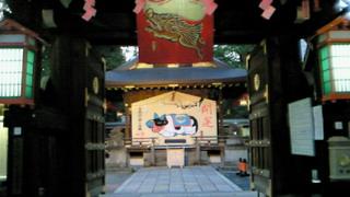 護王神社のビッグな丑の絵馬