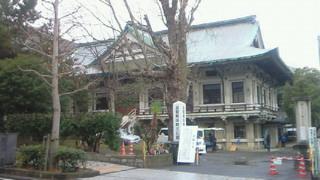 閉鎖となる滋賀県警体育文化館(<br />  旧武徳館)