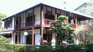 同志社大学新島旧邸