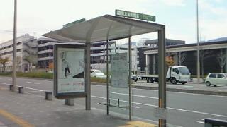 神戸はバス停も洗練されてるみたい