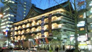 移転リニューアルされる大阪新歌舞伎座