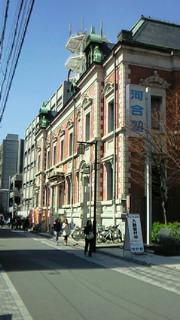 保全・再生された京都三条通の中京郵便局と京都文化博物館別館