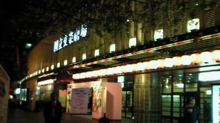 国立文楽劇場開場25周年記念の1年がスタート