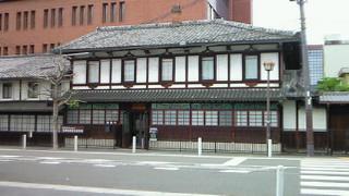 島津創業記念館・18日と19日は無料公開