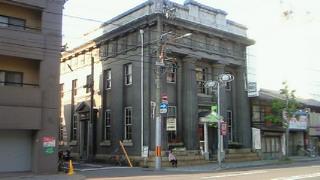 Fw:かって銀行だったセカンドハウス七条西洞院店