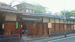 二条陣屋と神泉苑