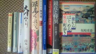 図書館で借りた本0621