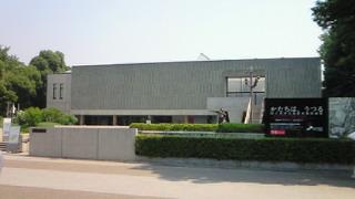ル・コルビュジェと国立西洋美術館