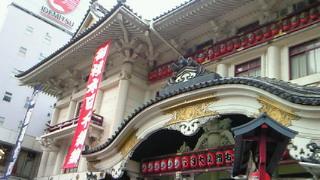 六月大歌舞伎 in <br />  歌舞伎座昼の部