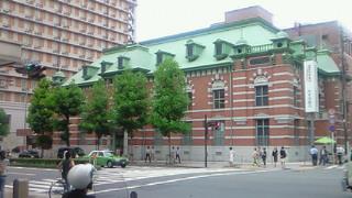みずほ銀行京都中央支店