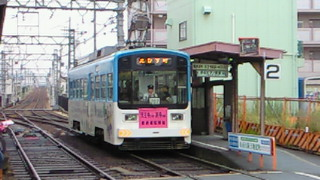阪堺電車の小旅行