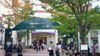 阪神間の旅の上がりはここ宝塚大劇場