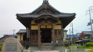 スミス記念堂 in <br />  彦根