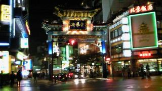 横浜中華街はビッグでした