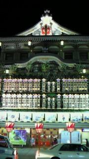 見たい〜京都四条南座の前でため息