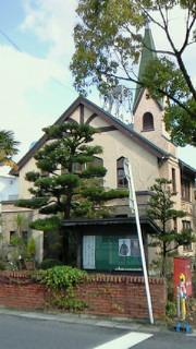 ヴォーリズの日本基督教団堅田教会
