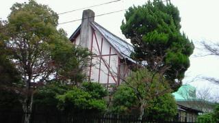 ヴォーリズの旧伊庭家住宅(<br />  安土郷土館)