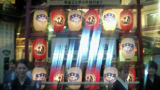 御名残四月大歌舞伎・第三部・マイラスト