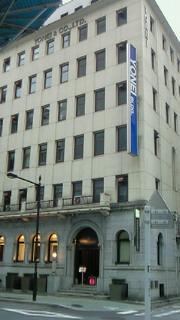 歌舞伎座周辺のレトロビルヂング・銀座二丁目のヨネイビルと銀座一丁目の奥野ビル