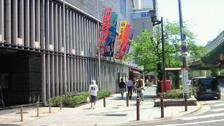 国立文楽劇場前の新緑