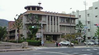 神戸市立御影公会堂