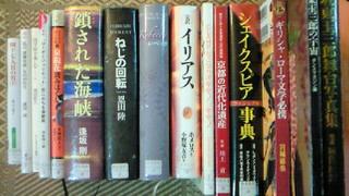 図書館で借りた本0529