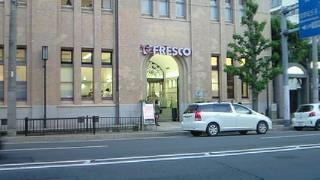 吉田鉄郎作・旧京都中央電話局上分局が、本日、食品スーパーにリニューアルオープン