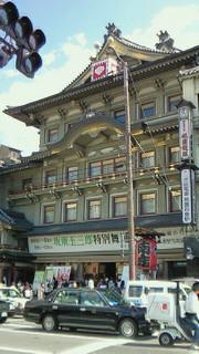 京都四條南座周辺の近代建築