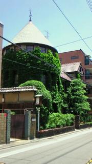 蔦のからまる風情が素敵な革島外科医院・京都市中京区