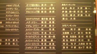 高井さんのオペラ座の怪人が凄いという噂は本当です。