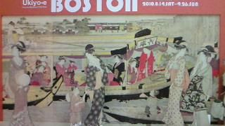 ボストン美術館浮世絵名品展 in <br />  神戸市立博物館