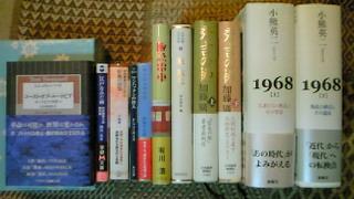 これから読む本