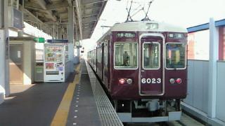 阪神間文化をスイーツで楽しむ