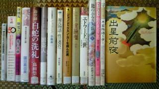 図書館で借りた本1223