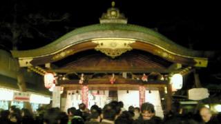京都恵比寿神社の残り福