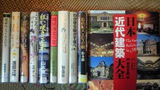 図書館で借りた本0319