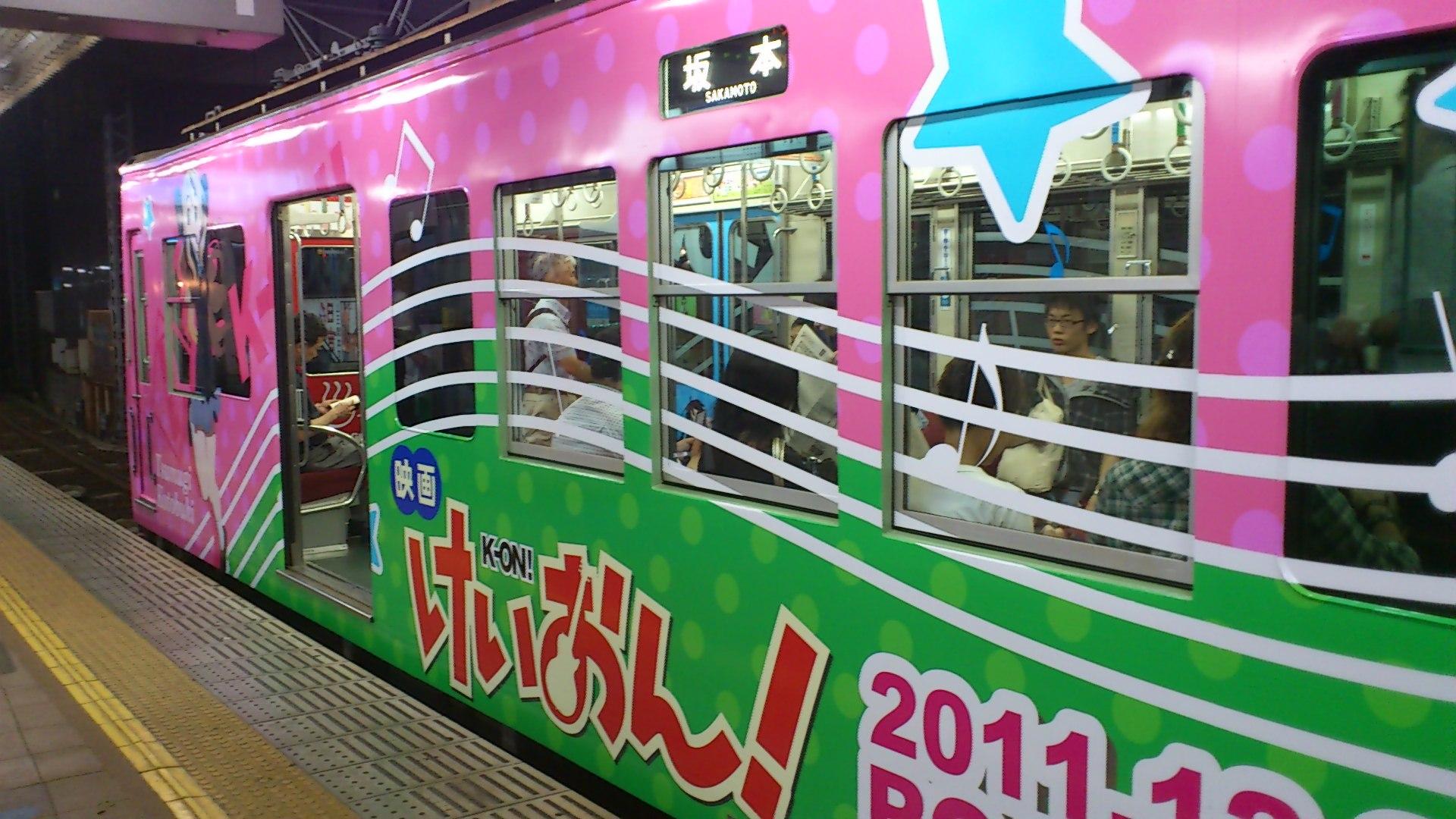 京阪石坂線にけいおんラッピングトレインが登場